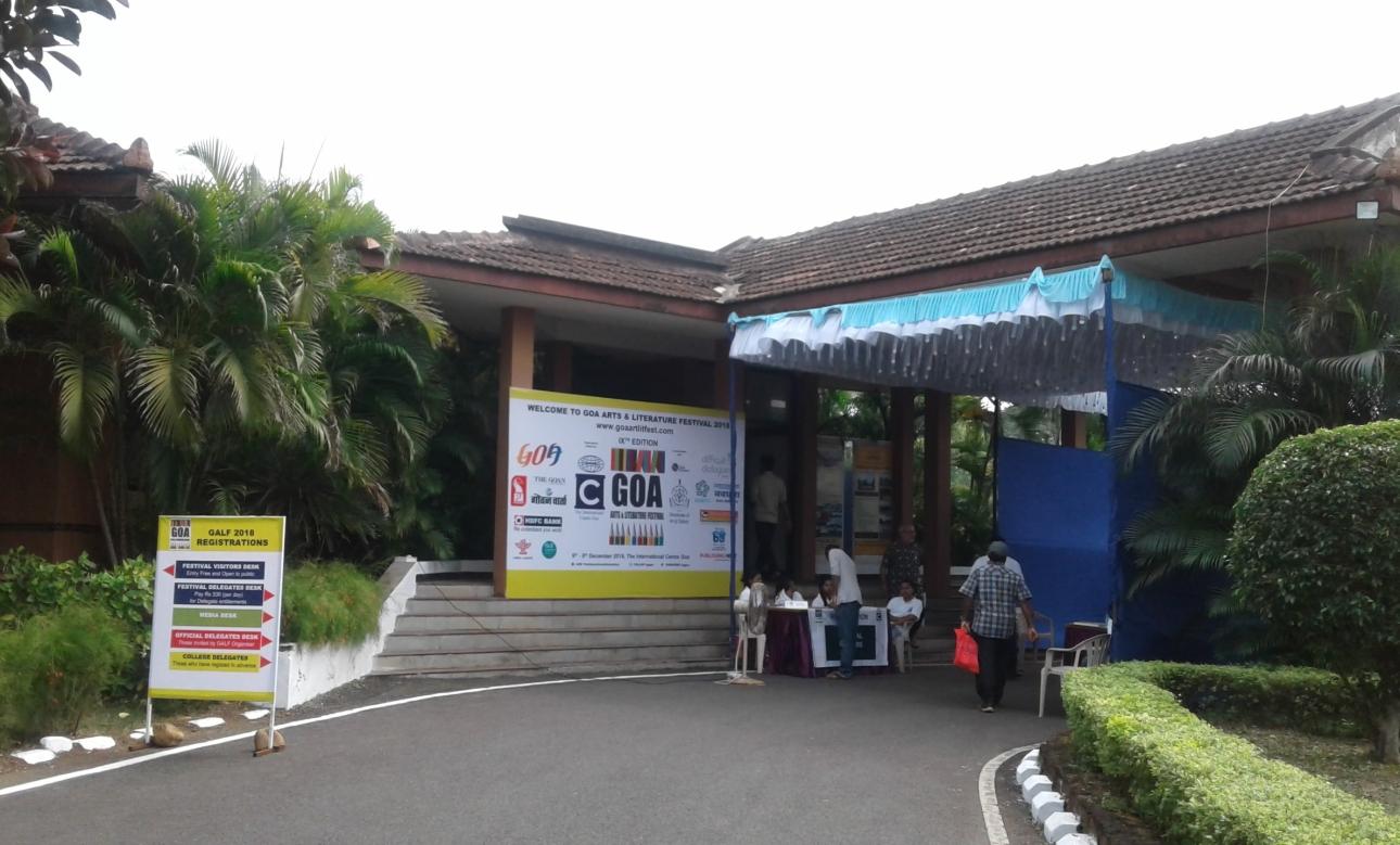 international-centre.jpg